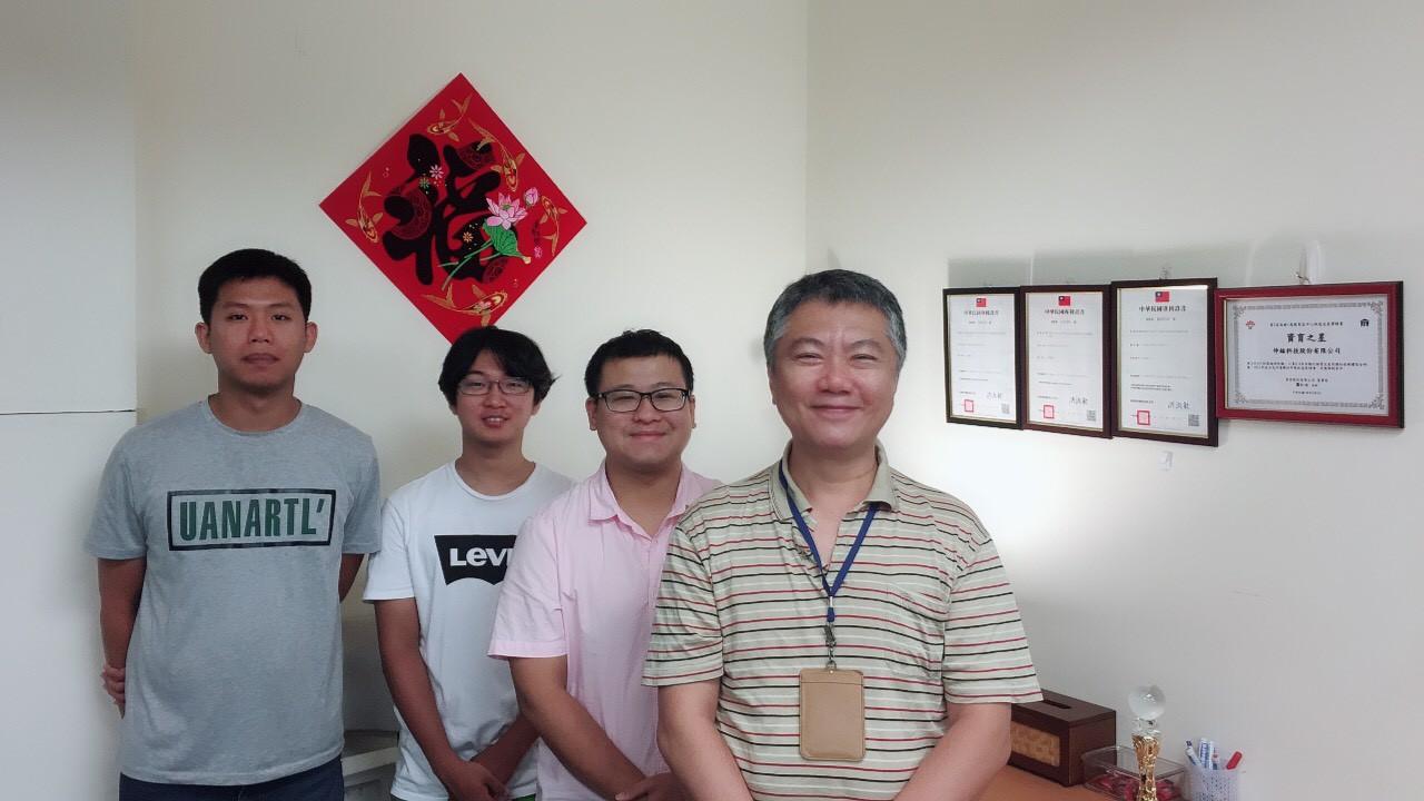仲鈜科技股份有限公司研發團隊照
